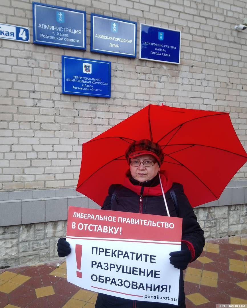 Одиночный пикет в Азове. 03.04.2019