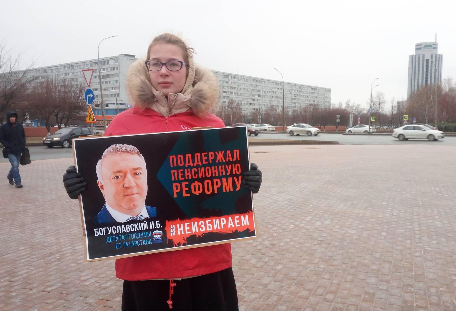 зампред комитета по промышленности Богуславский И.Б.