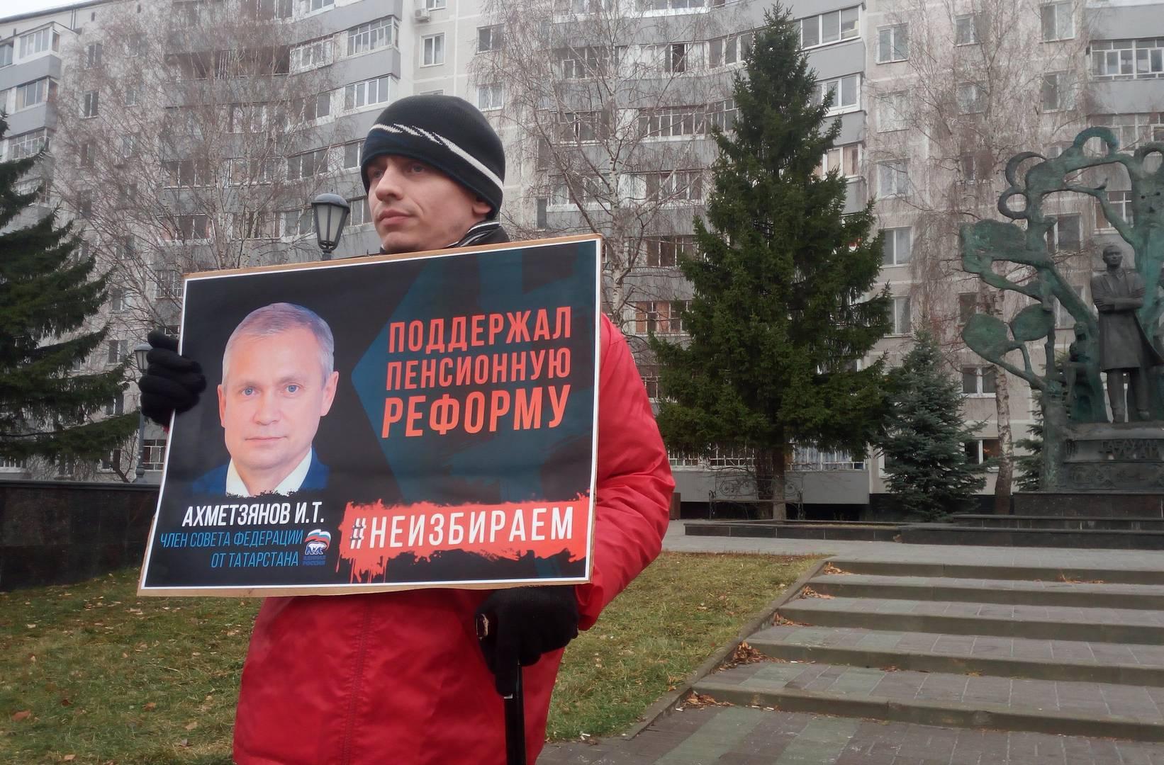 сенатор Ахметзянов И.Т.