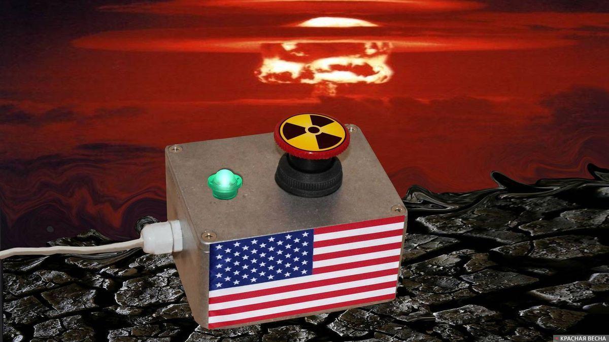 Ядерная кнопка