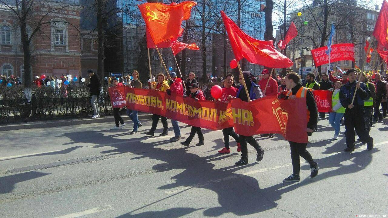 Колонна КПРФ 1 мая в Перми