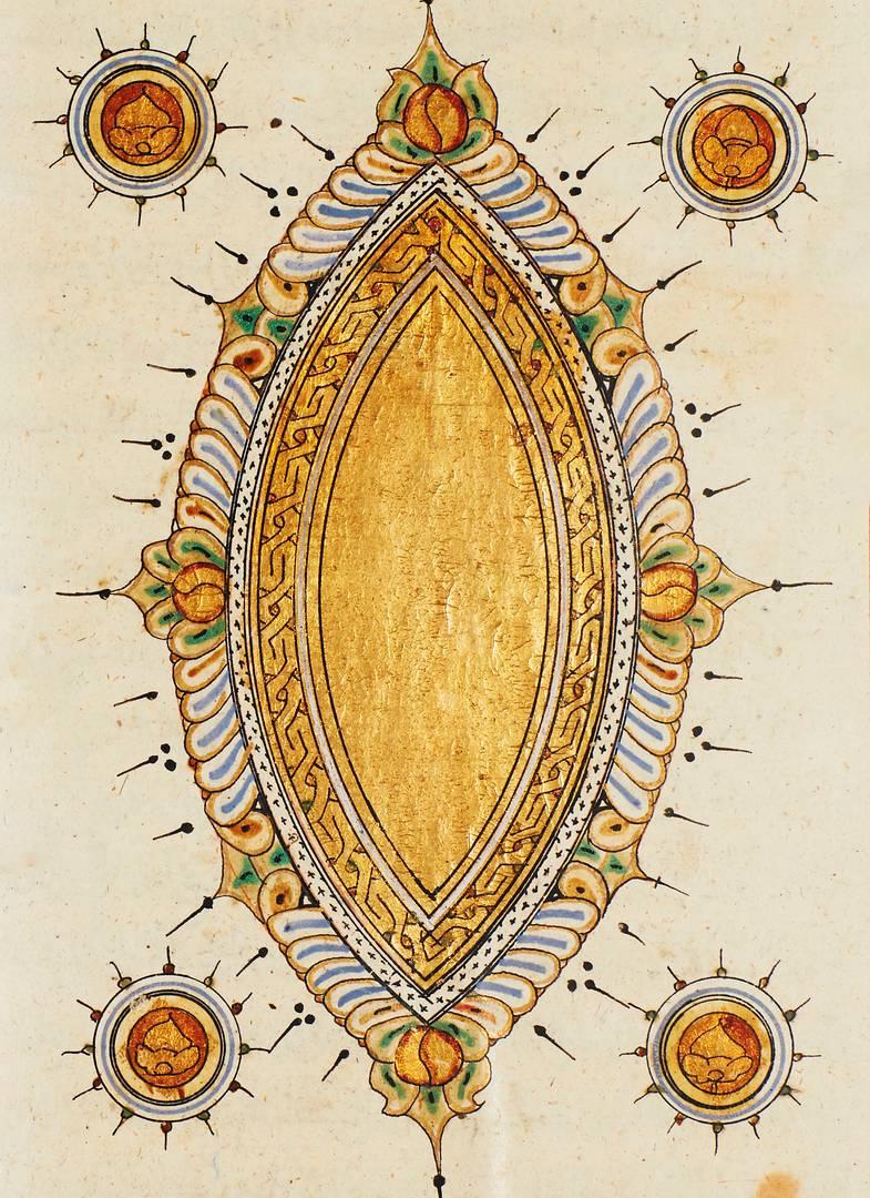 Орнамент из первой книги «Послания Братьев чистоты и друзей верности», посвященной математике. Ок. XIV в.