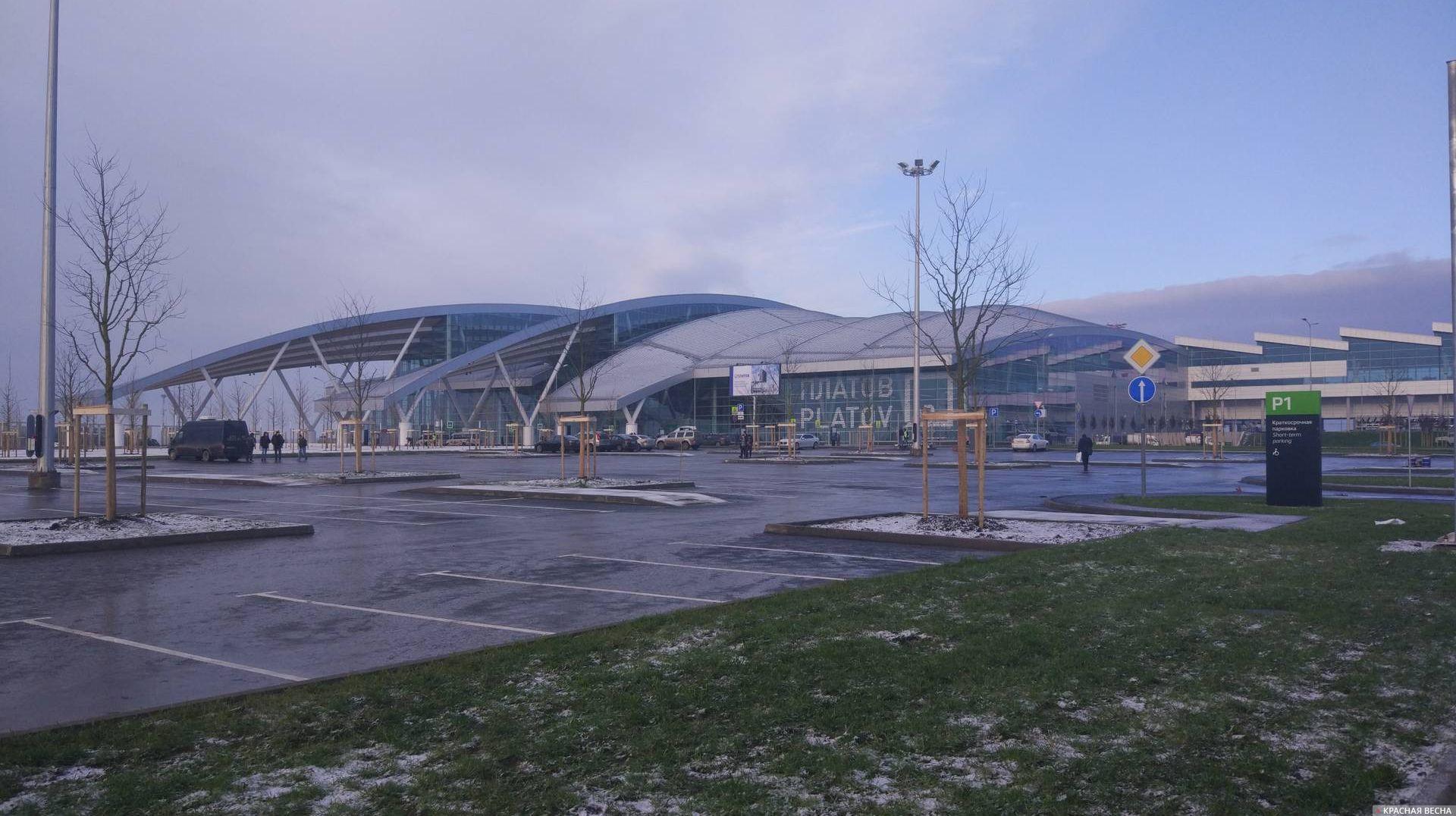 МЧС опровергает сообщения опадении самолета вРостове-на-Дону