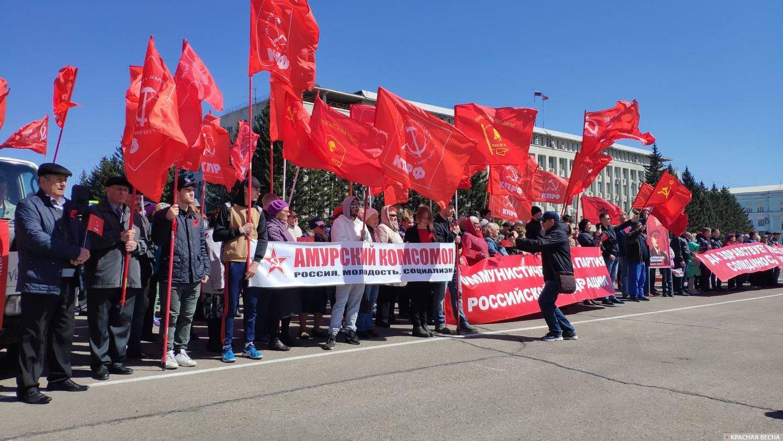 Первомайский митинг КПРФ. Благовещенск