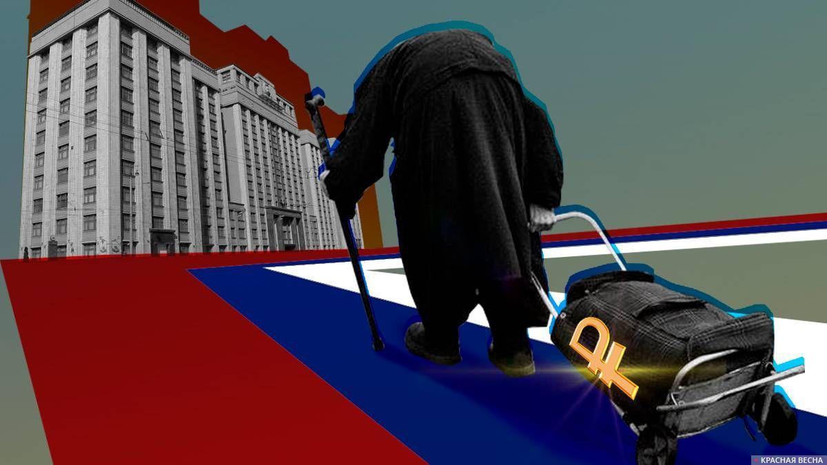 Спасение российской экономики