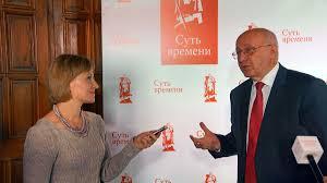 Сергей Кургинян дает интервью на конференции в Брянске