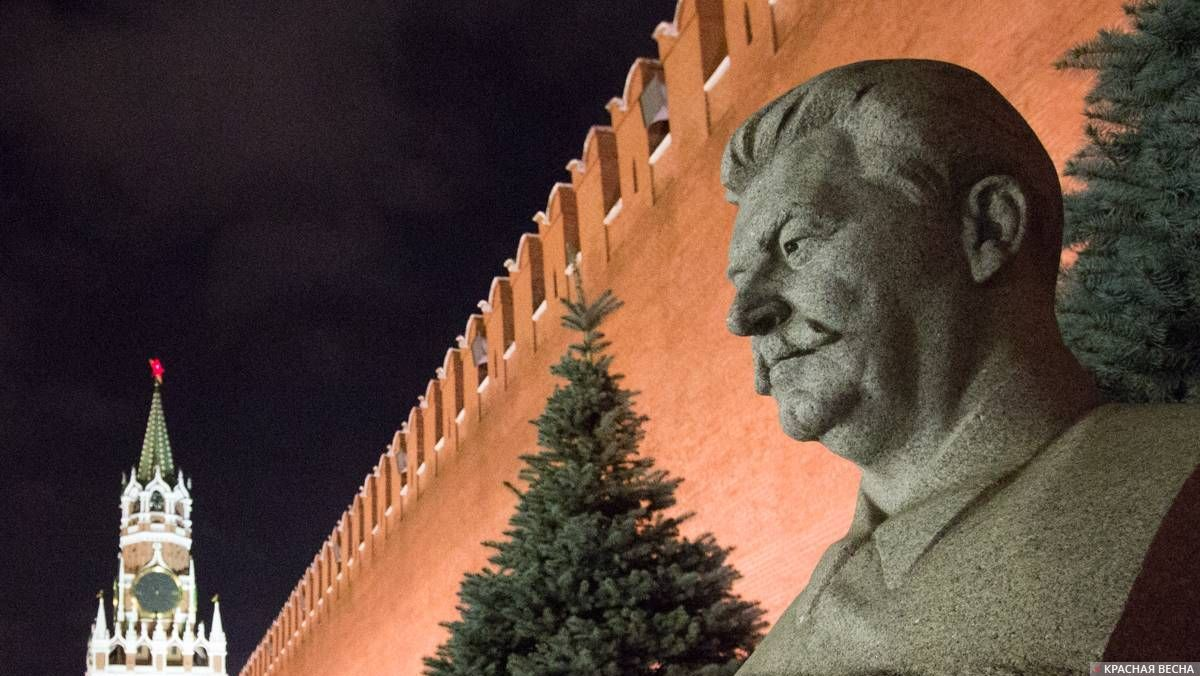Бюст И.В. Сталина