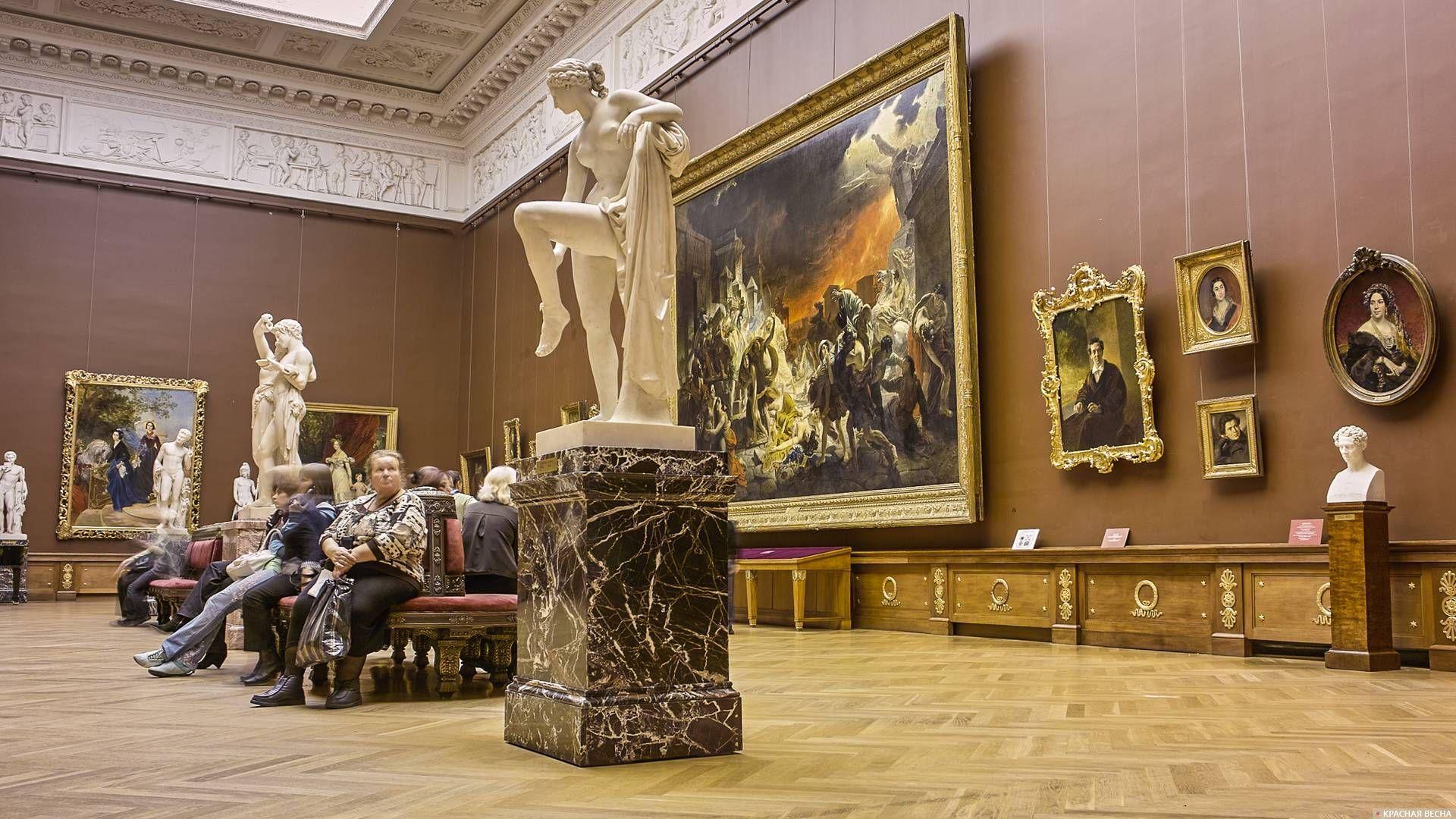 Русский музей. Санкт-Петербург.