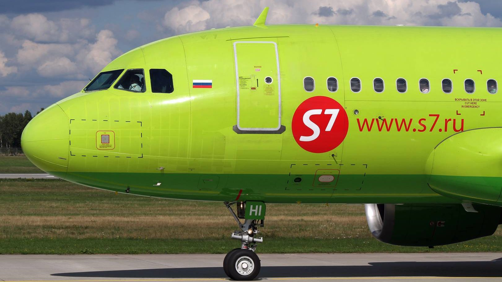 Airbus A319. S7 Airlines