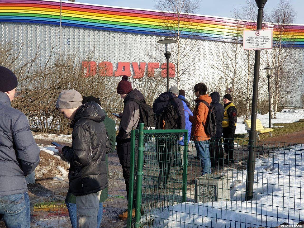 Вход в ТРК «Радуга» вновь открыт