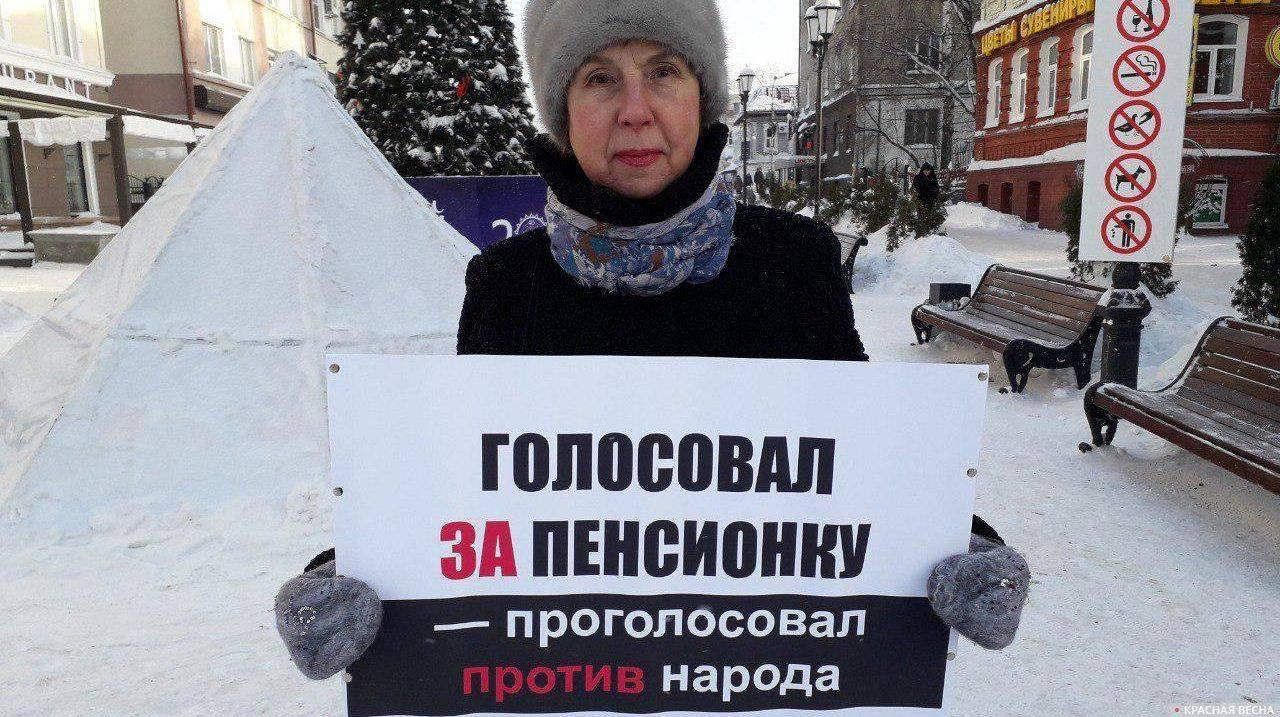 В Томске реформу назвали тяжелым ударом по самым незащищенным слоям общества