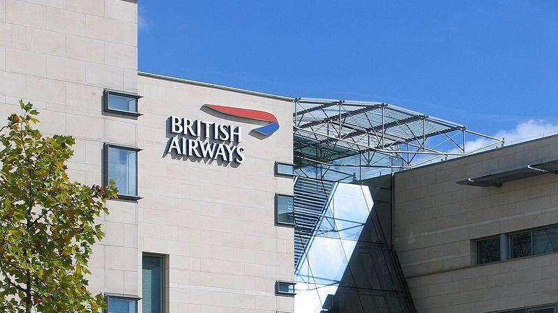 Головной офис British Airways.