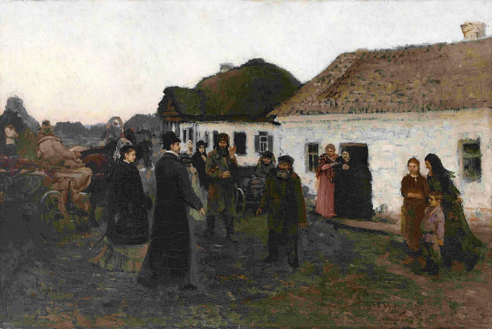 Илья Репин. Возвращение в отчий дом. 1876