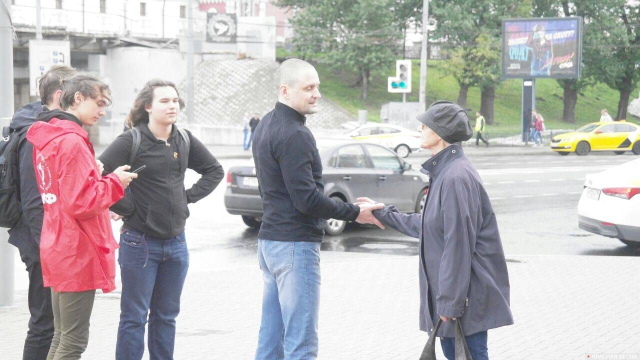 Сергей Удальцов и поклонники