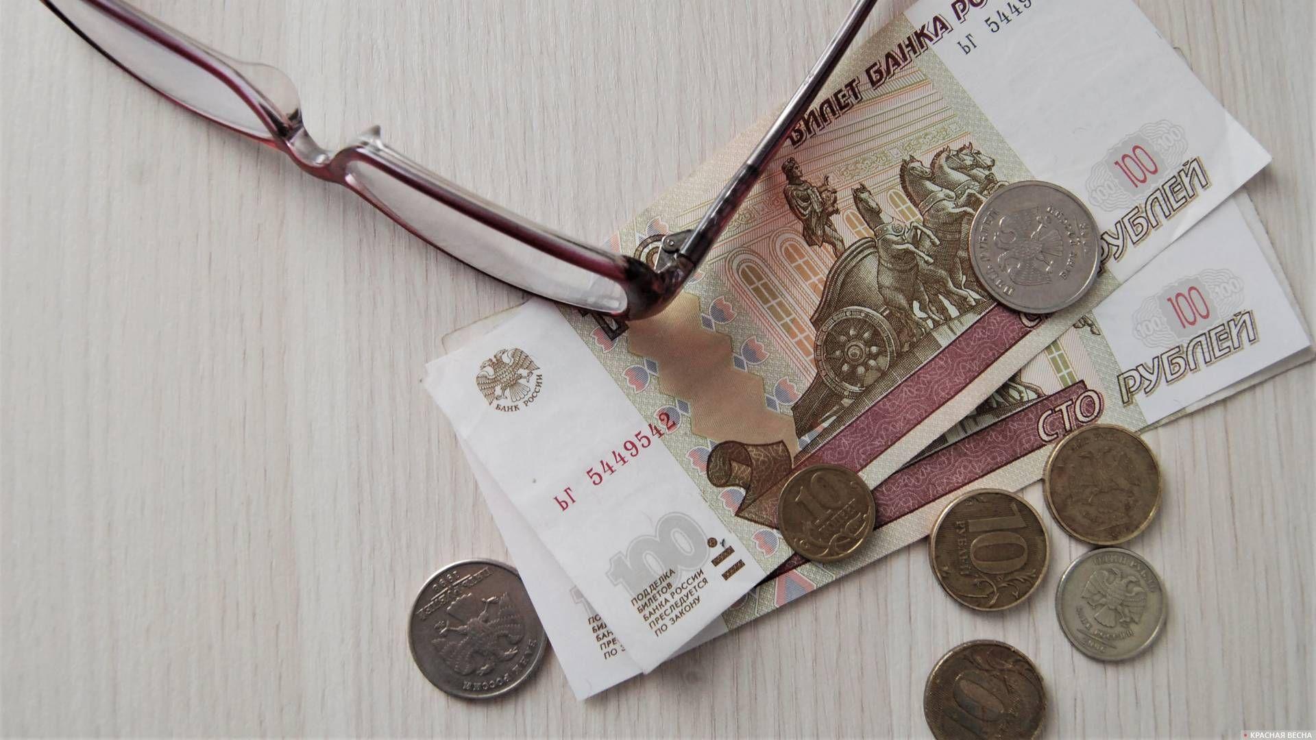 отказ от пенсионных отчислений в россии