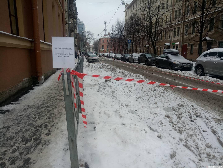 Санкт-Петербург. Певческий переулок