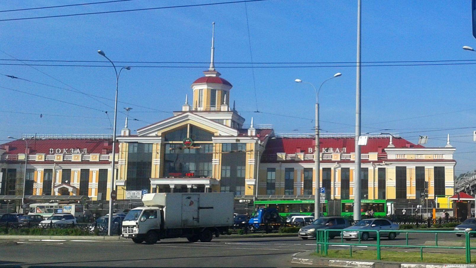 Железнодорожный вокзал г. Новокузнецк