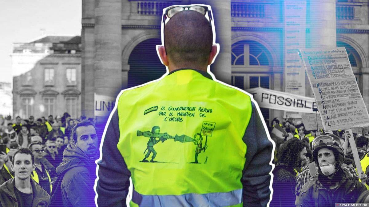 Протесты Желтых жилетов во Франции