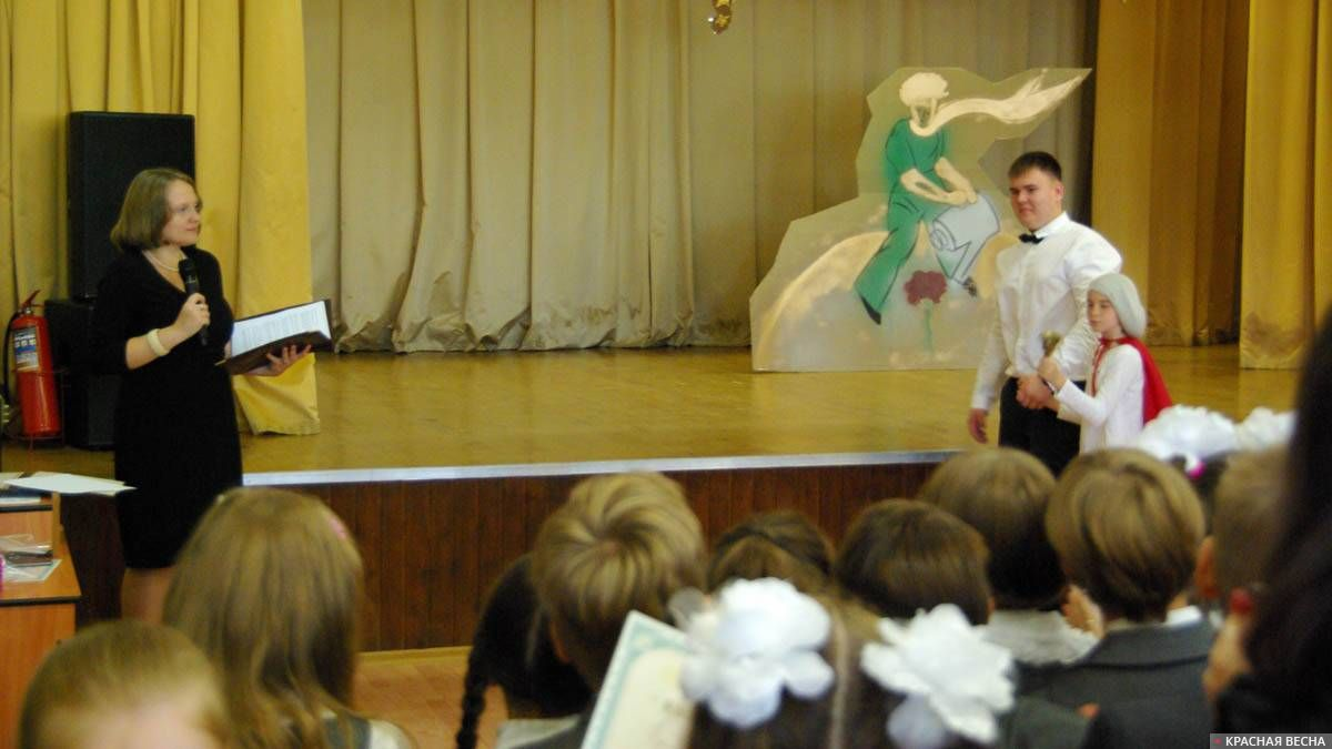 Школа №700 Василеостровского района Санкт-Петербурга