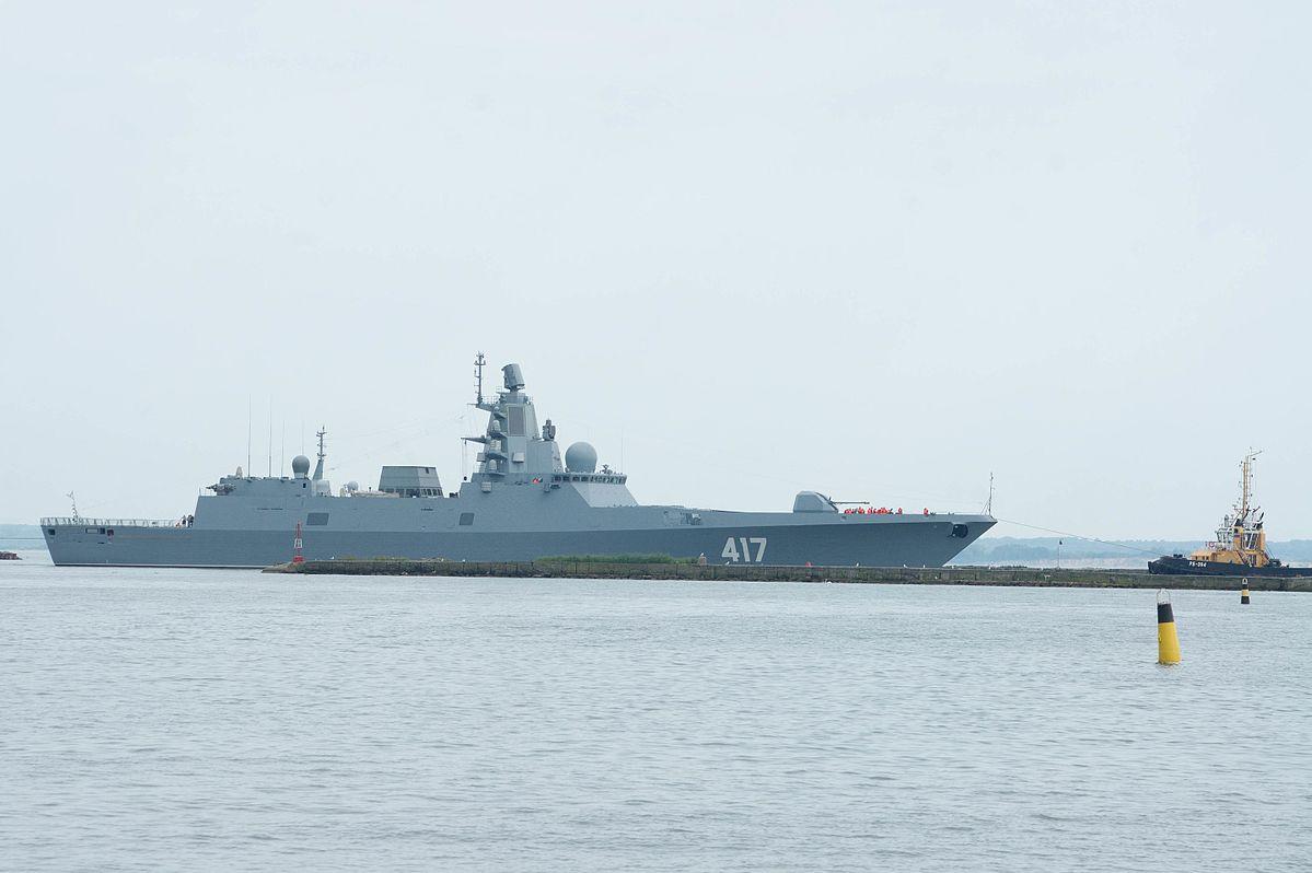 Фрегат «Адмирал Горшков», лицензия: ССо 1.0