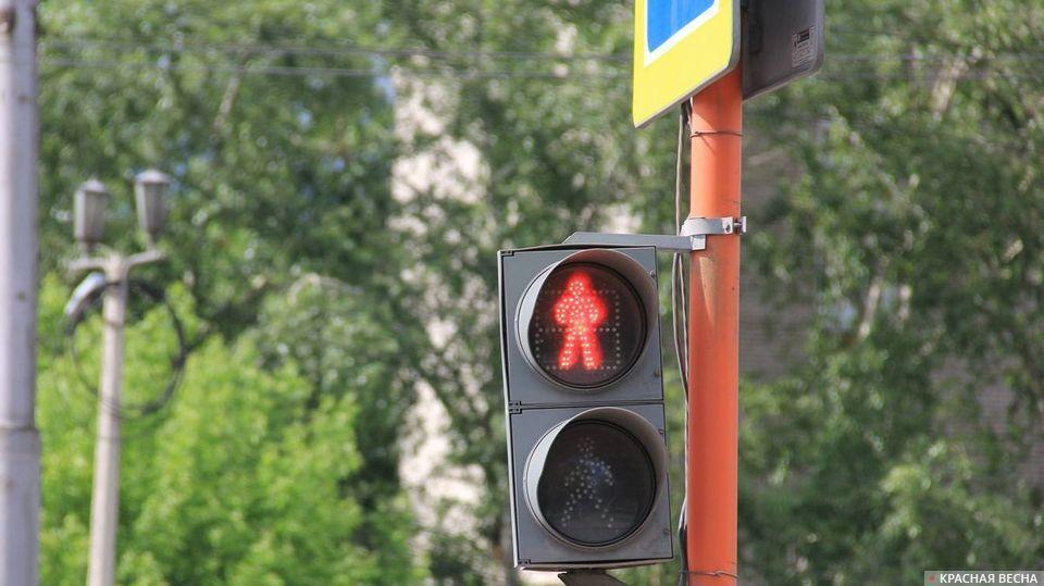 Светофор. Красный