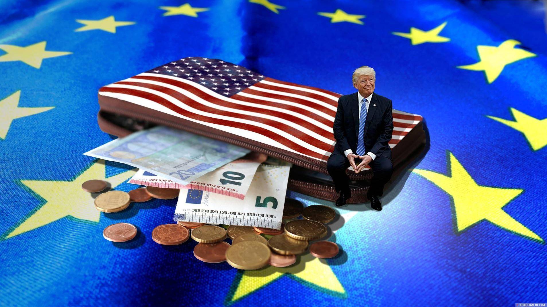 Пошлины. Европа. США