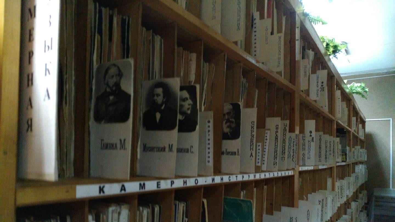 Провинциальная библиотека