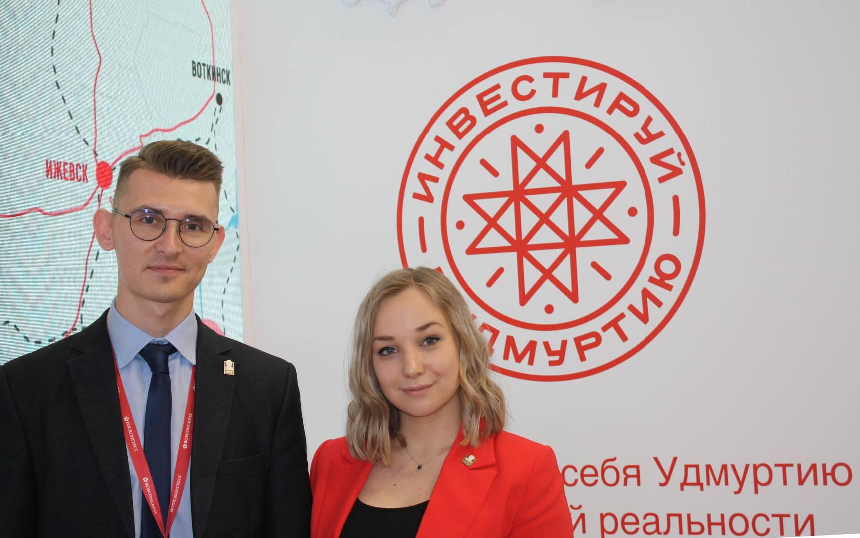 Менеджеры Никита Санников и Маргарита Крылова