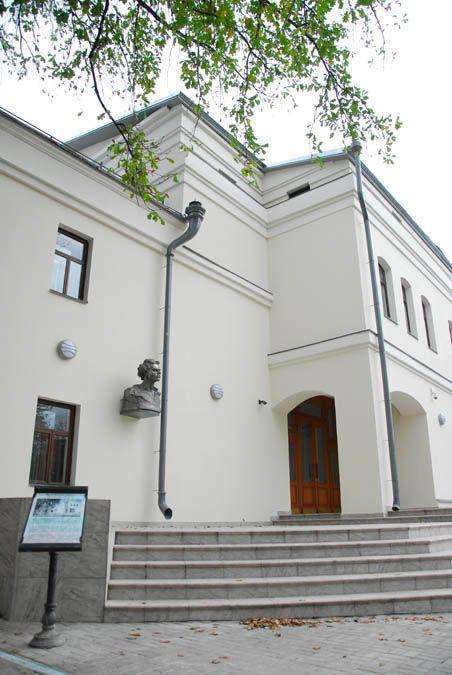 Литературно-мемориальный музей А.М.Горького в Казани