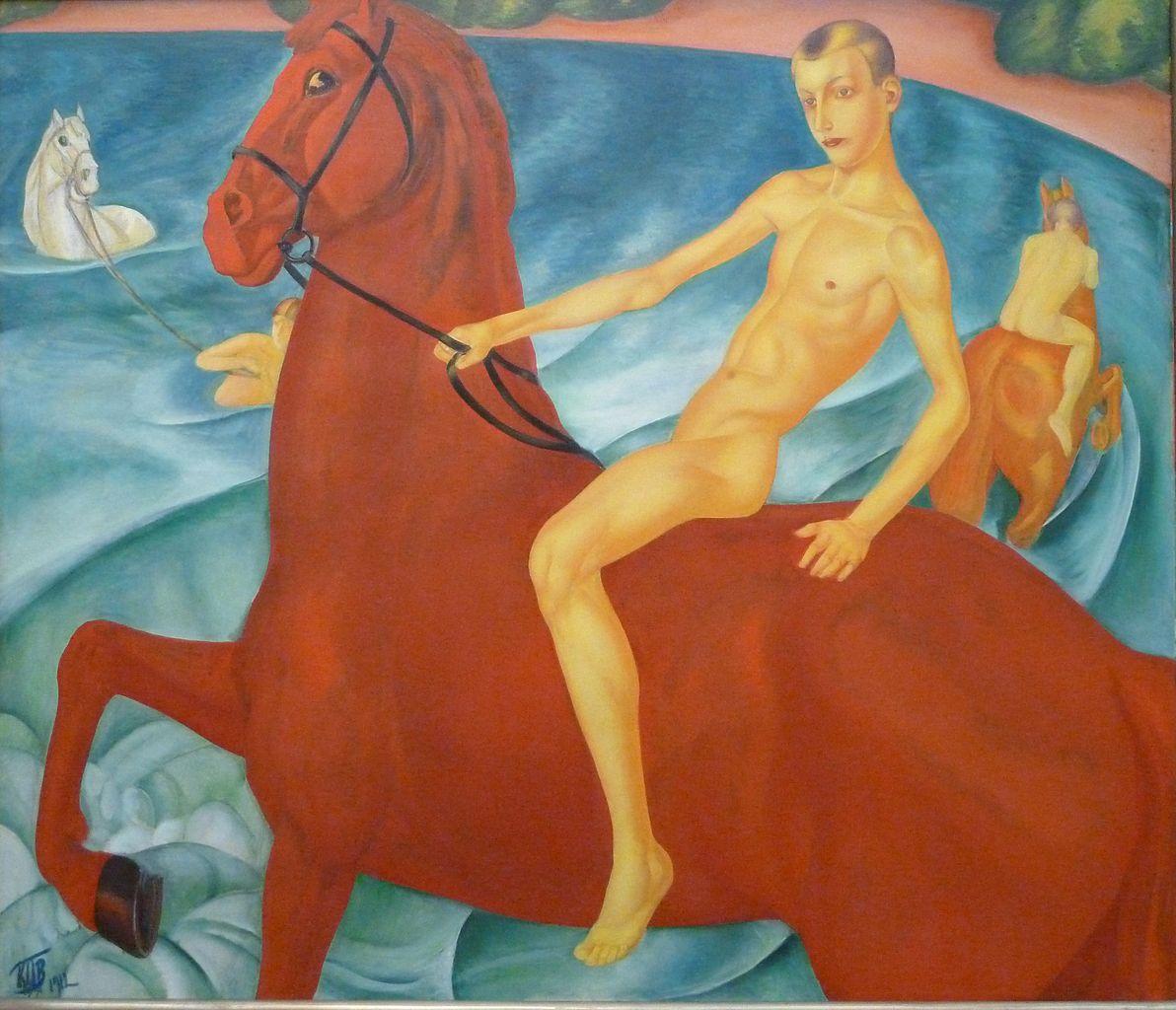 К. Петров-Водкин. Купание красного коня. 1912 г.