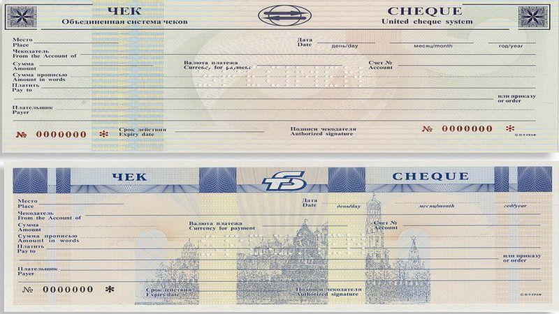 Банковкие чеки.