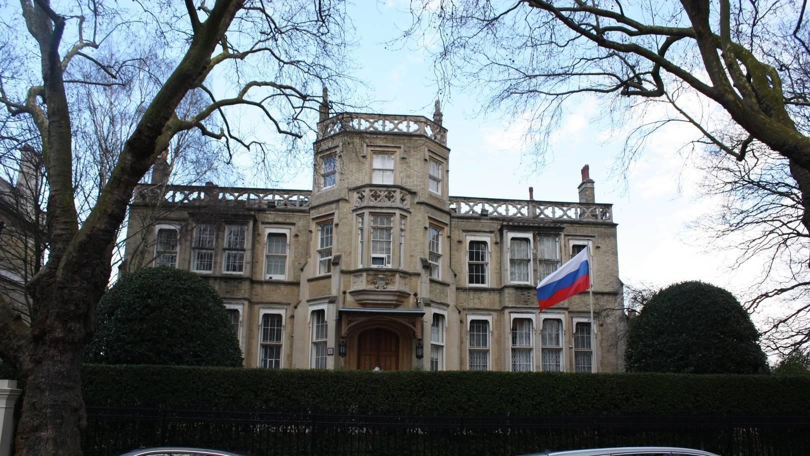 Российское посольство в Лондоне