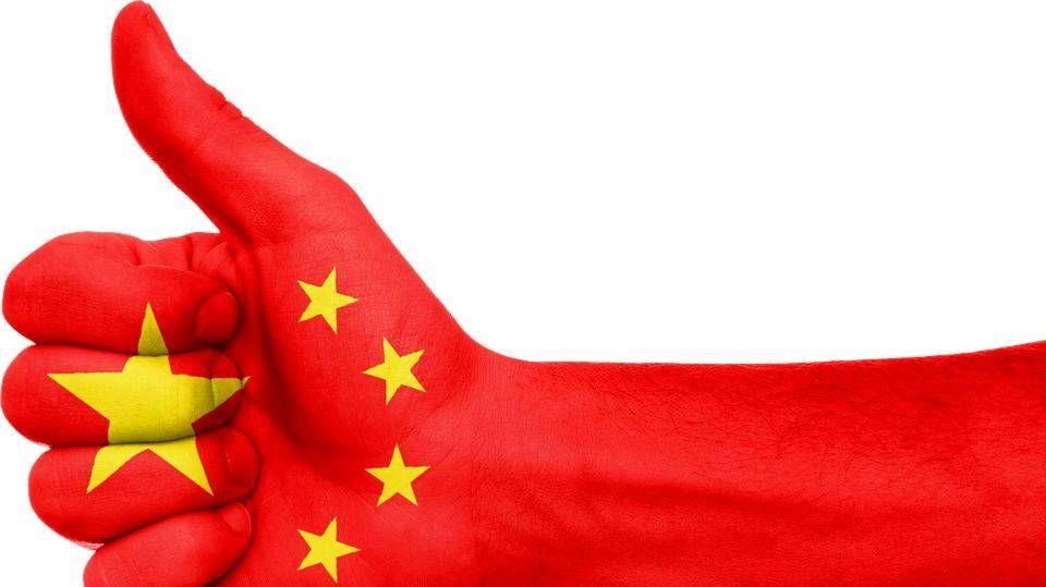 Китайское посредничество
