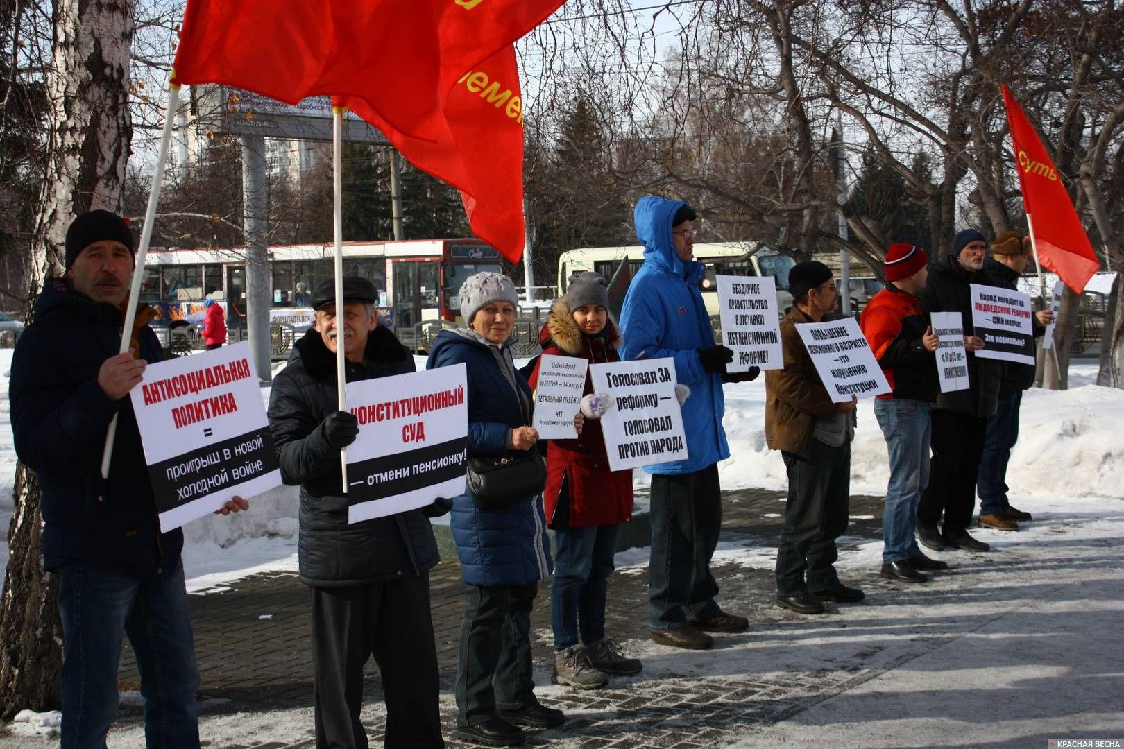 Пикет против пенсионной реформы. Барнаул. 03.03.2019