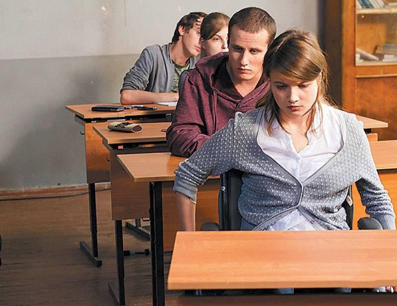 Школьники-инвалиды