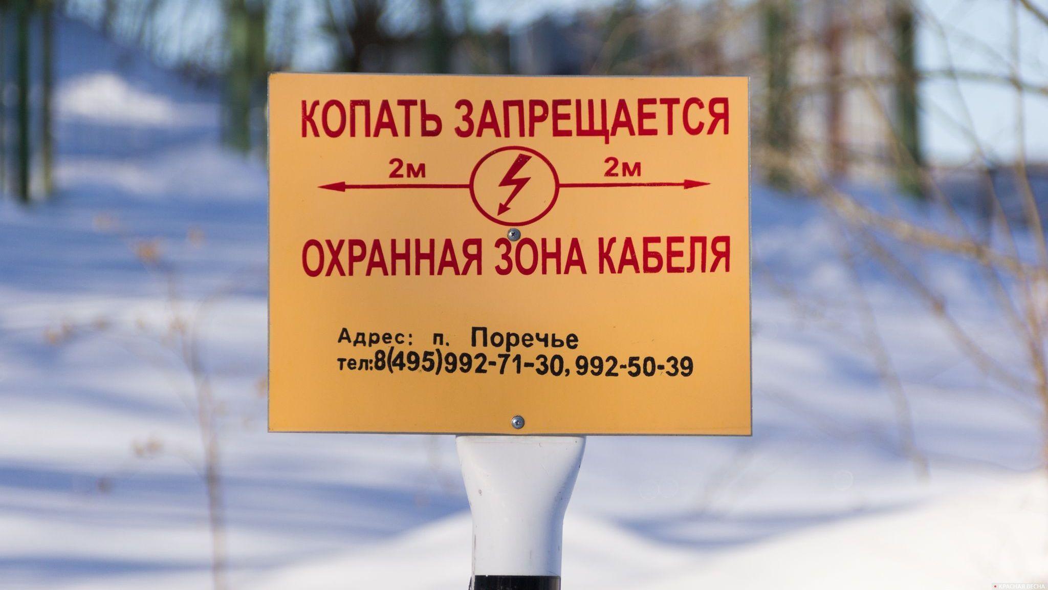 ВКрыму появились перебои сИнтернетом