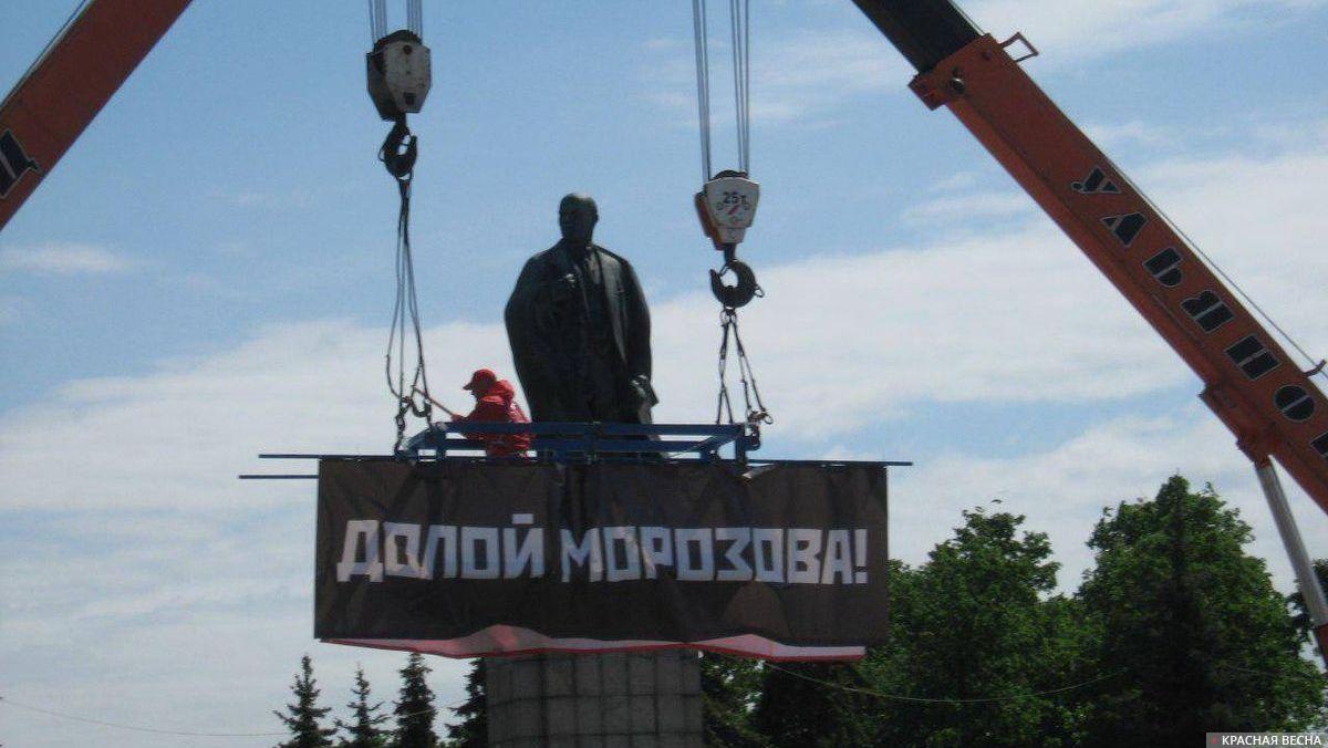 Ульяновск Памятник Ленину. 25.05.2018