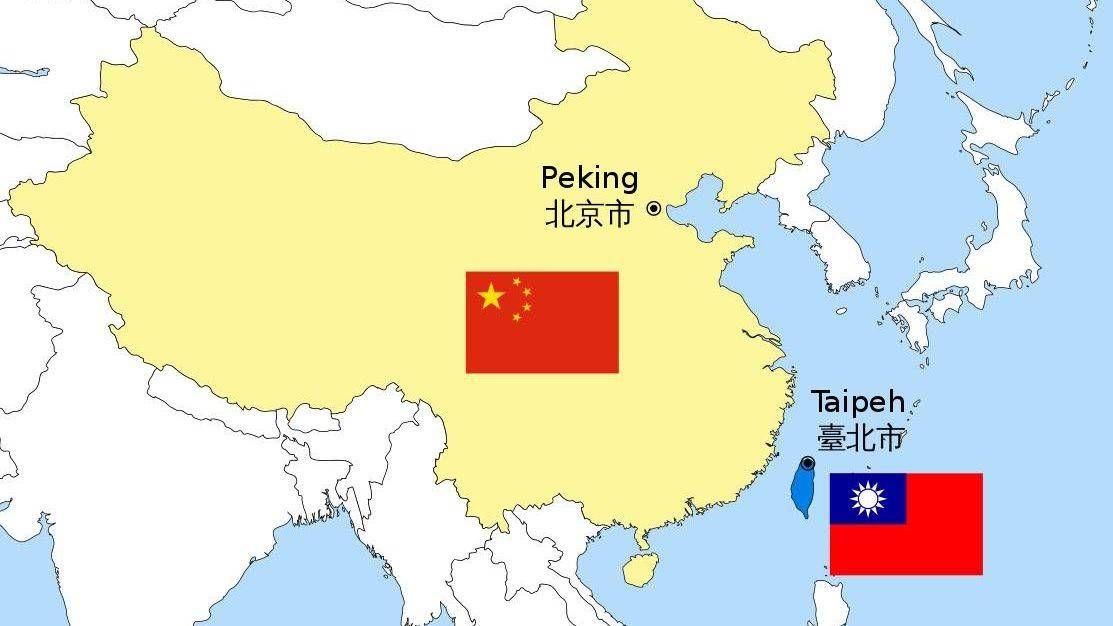 Китай и Тайвань
