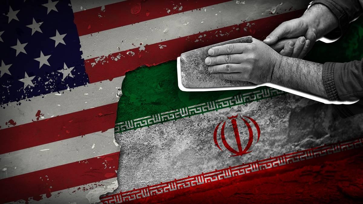 Иран и США