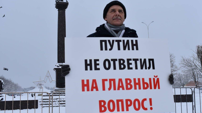 Пикет против пенсионной реформы в Брянске 3 января 2019 года