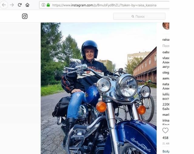 Министр образования Пермского края Раиса Кассина