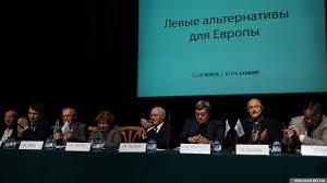 Конференция Левые альтернативы для Европы