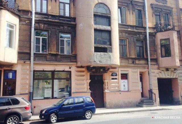 В Санкт-Петербурге демонтировали памятную доску А.В.Колчаку [Марина Егорова © ИА Красная Весна].