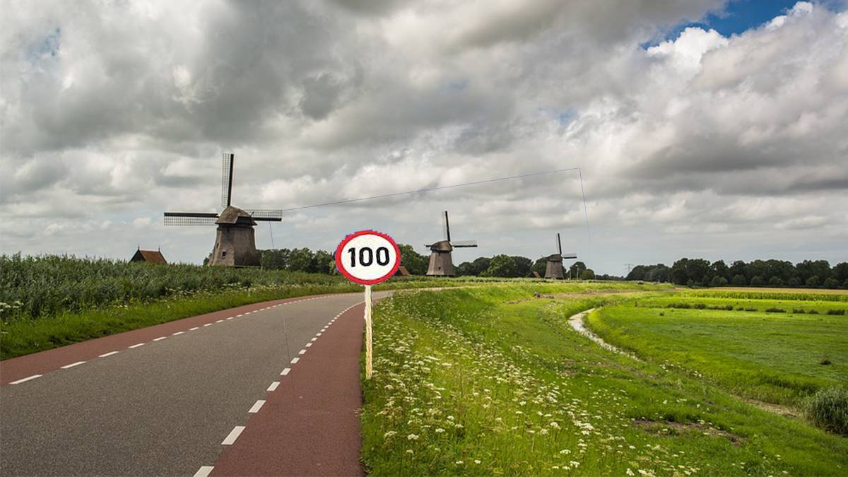 Дорога.Нидерланды