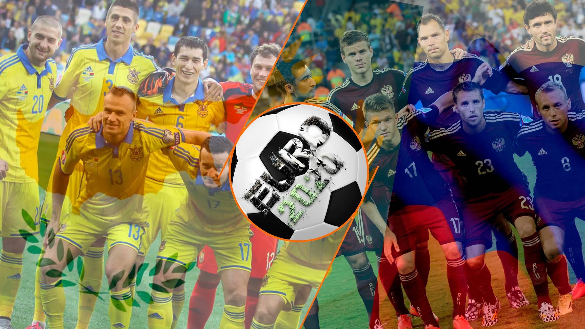Футбол. Кипр - Россия