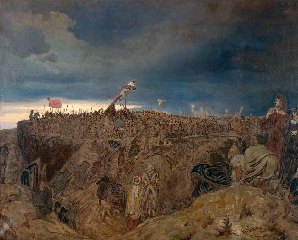 Илья Репин. Голгофа (Распятие Христа). 1869