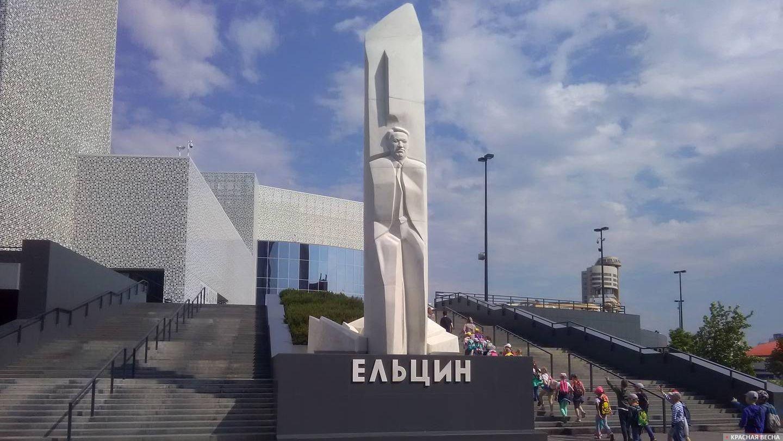 Памятник Ельцину в Екатеринбурге, 10 июня 2019 года