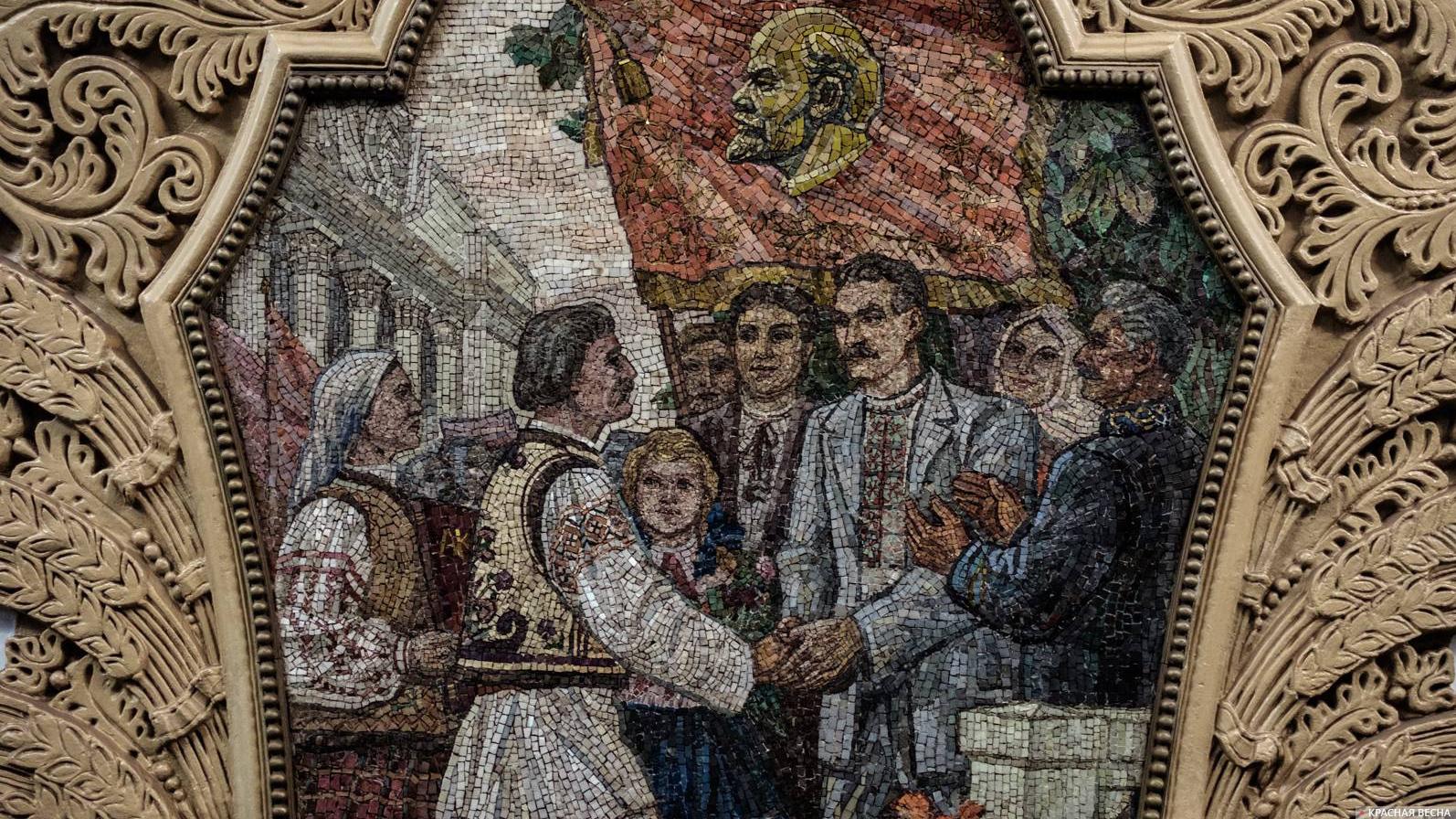 Воссоединение всего украинского народа в едином украинском советском государстве