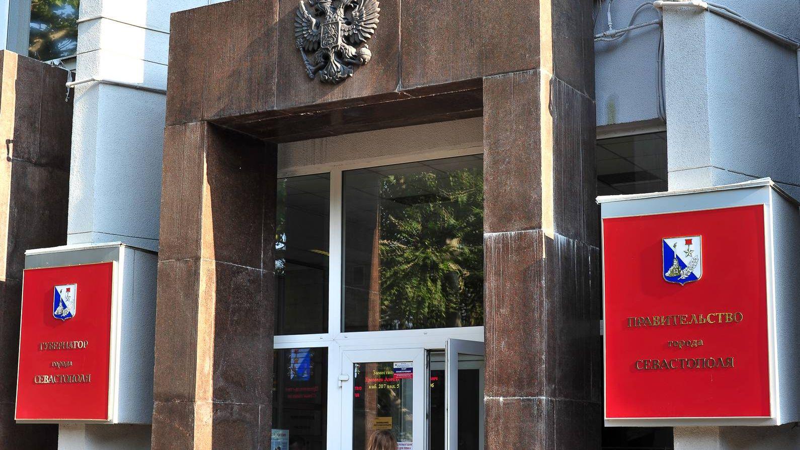 Здание правительства города Севастополя. Крым
