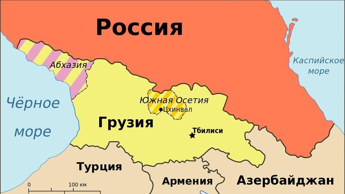 Грузия, Осетия, Абхазия и Россия